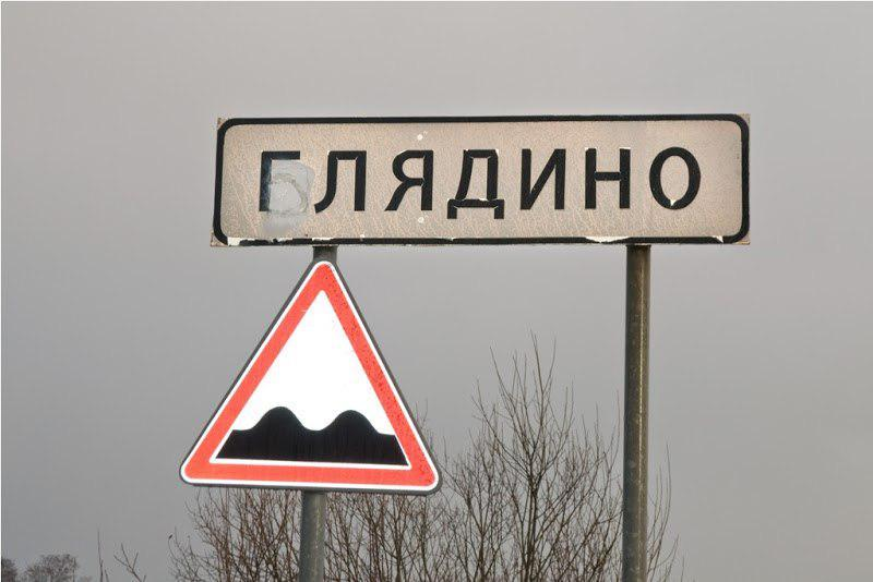 http://funpic.diary.ru/userdir/3/4/1/2/3412171/84641270.jpg